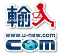輸入comブログ